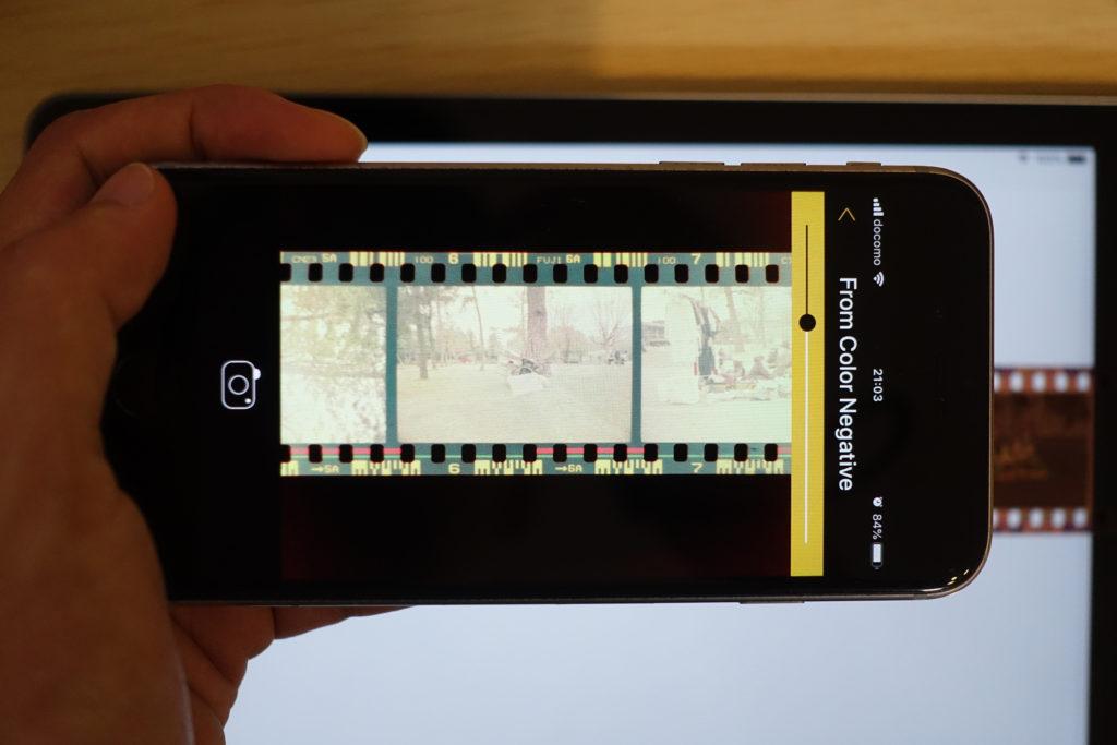 スマホアプリでフィルムをデジタル化する