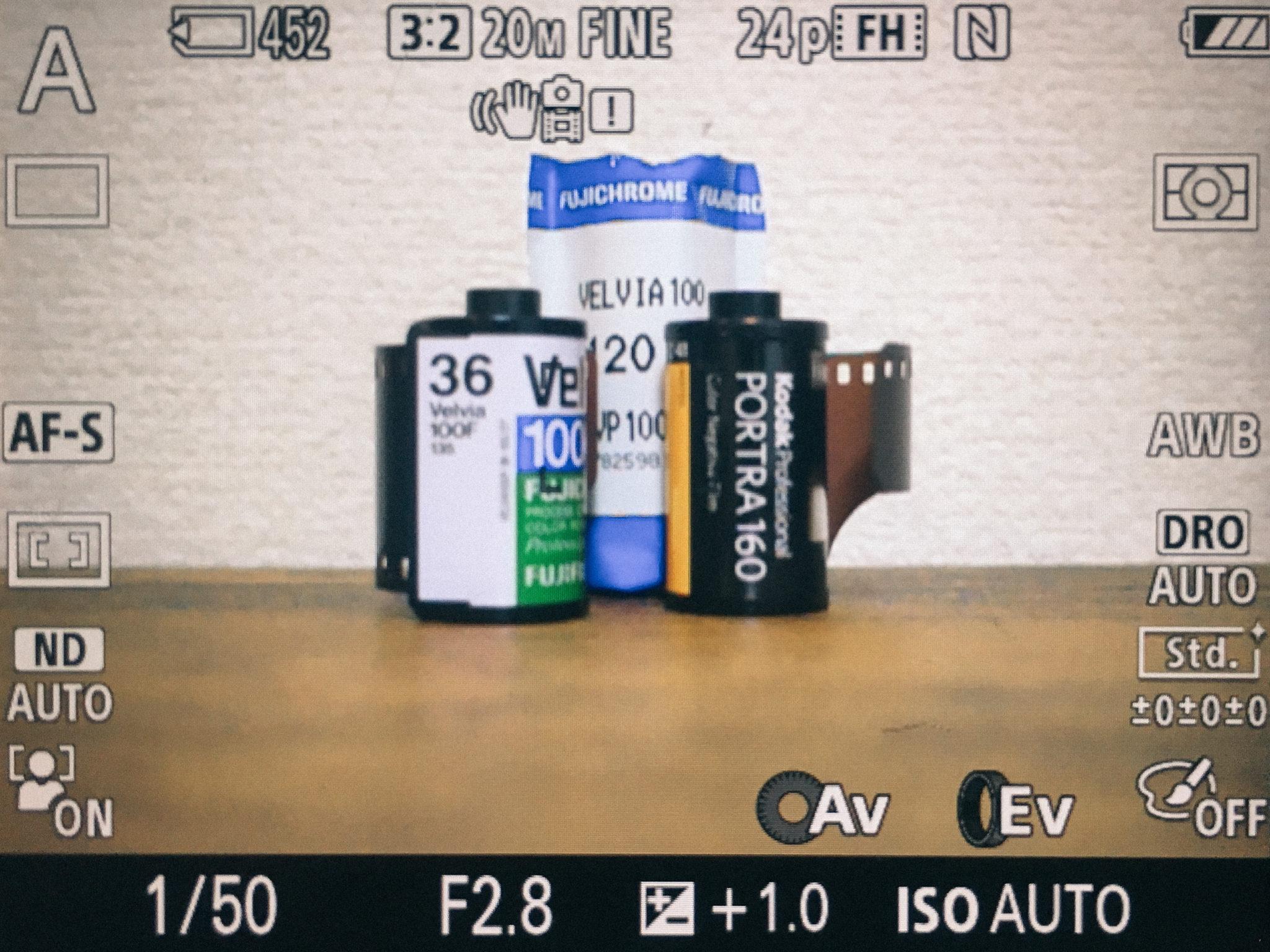 digital-film